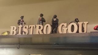 ビストロ・グー 内部オブジェ 1.JPG