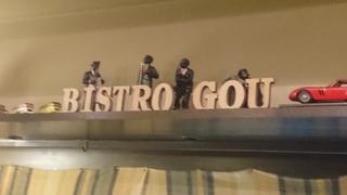 ビストロ・グー 内部オブジェ 2.JPG